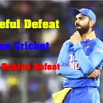 A Shameful Defeat in Cricket History: India Cricket is in Worst Situation