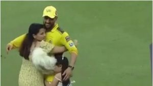 IPL 2021 Final Wife Sakshi and Daughter Ziva hugs MS Dhoni after CSK beats KKR in the final video goes viral