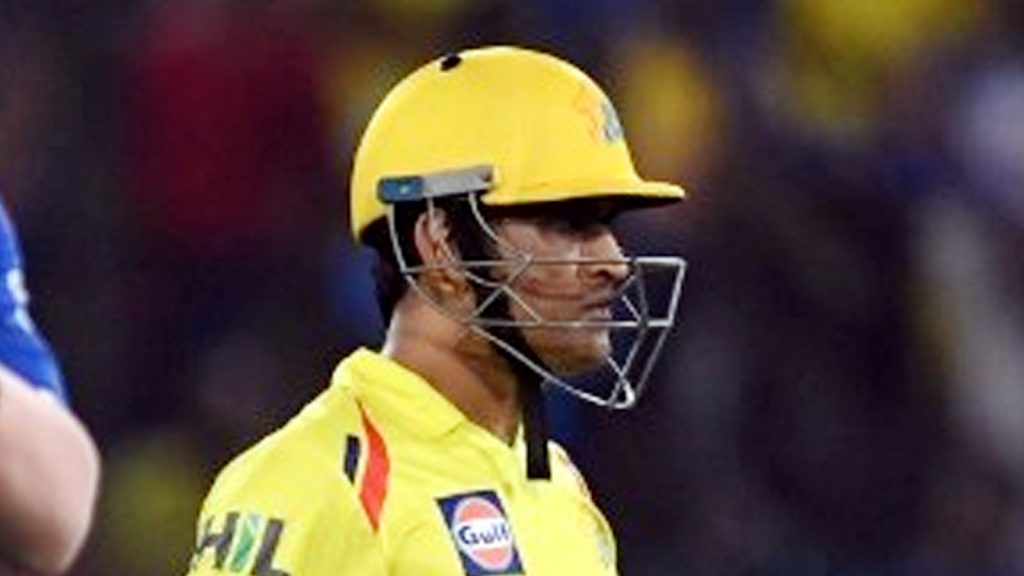 MS Dhoni says after winning IPL 2021 Final Its not about me being there in top 3 or 4
